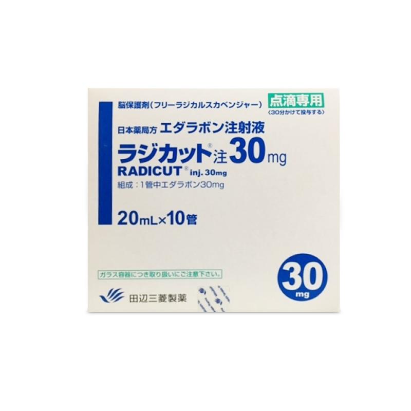 Buy Radicut (edaravone): Treatment for amyotrophic lateral